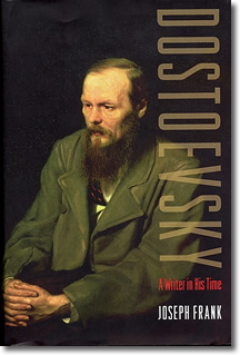 Dostoevsky | A Writer in His Time (2009) by Joseph Frank